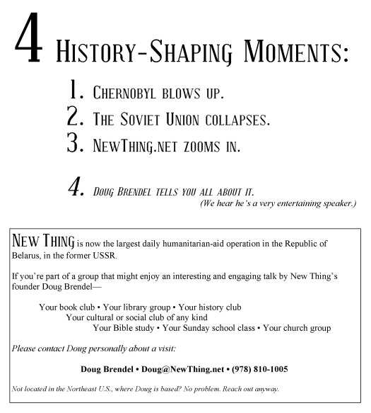 4 History shaping ideas